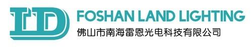 FoShan Land Lighting Co.,Ltd