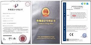 Certificato di brevetto di disegno