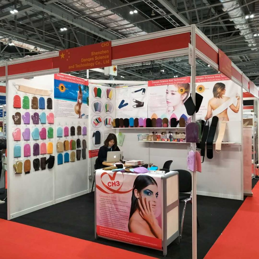 Beauty Exhibitions In London